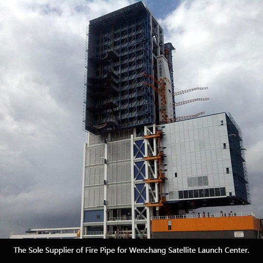 WenChang Satellite Lanuch Center
