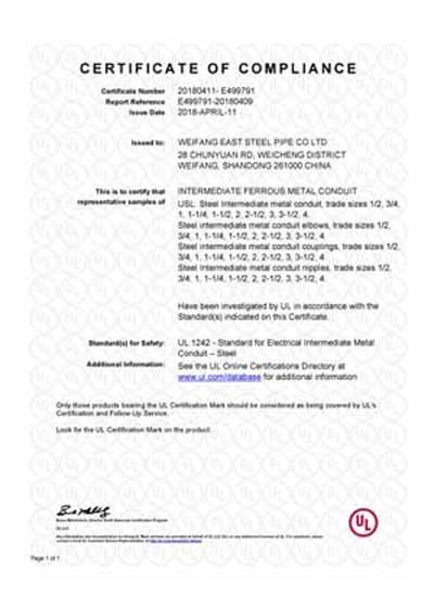 UL1242 Certificate