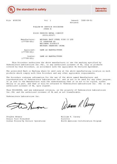 UL6 Certificate
