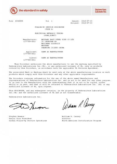 UL797 Certificate