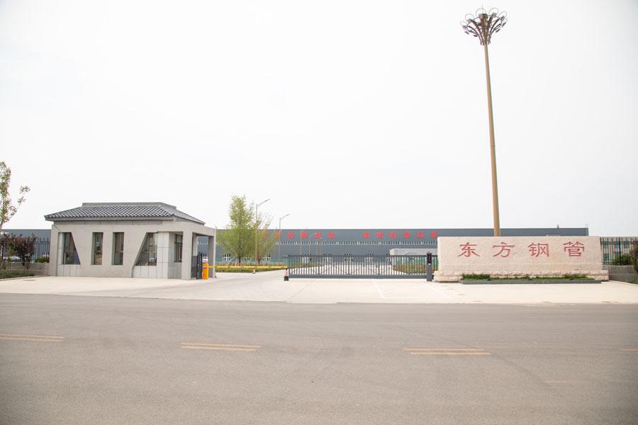 East Steel Pipe Factory